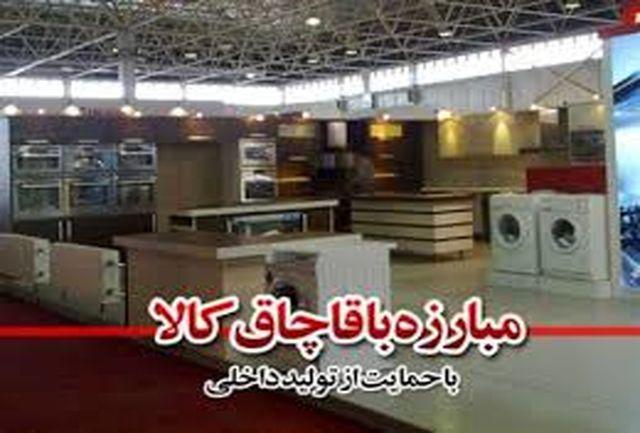 آذربایجان شرقی استان برتر در امر مبارزه با قاچاق معرفی شد