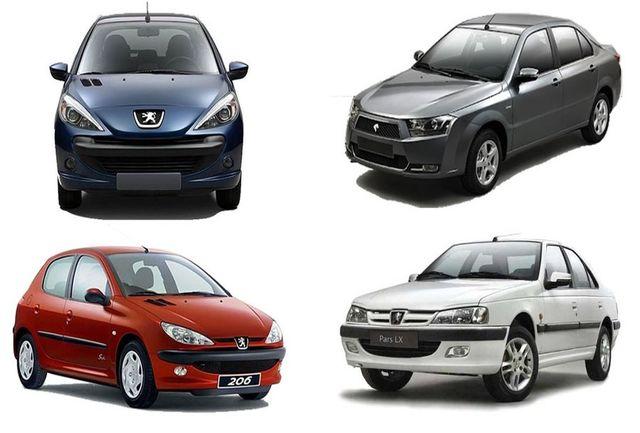 زمان قرعه کشی طرح فروش فوقالعاده محصولات ایران خودرو اعلام شد