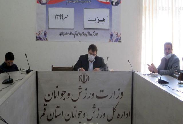 کمیته تخصصی هویت ساماندهی جوانان برگزار شد