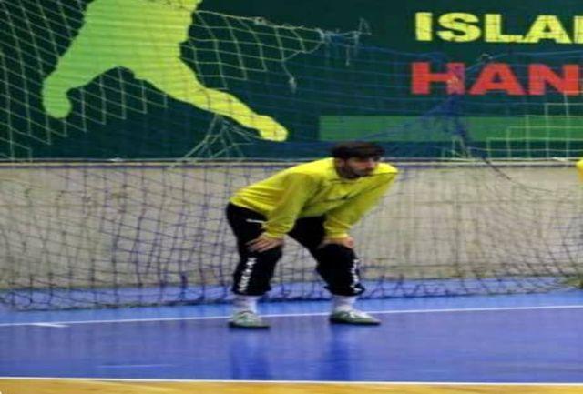 دعوت هندبالیست لرستانی  به اردوی تیم ملی  امید