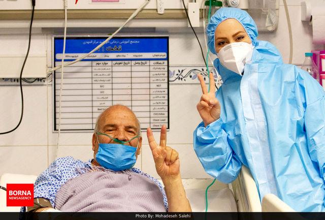 آمار کرونای اصفهان در ۱۷ آبان/  ۳۹ بیمار ابتلا به کرونا جان خود را از دست دادند