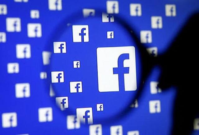فیسبوک به جنگ «کرونا» میرود