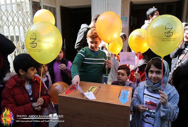 برنامه اجرای تماشاخانههای سیار در شهرهای استان همدان