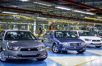 قیمت جدید محصولات  ایران خودرو ویژه مرداد ۱۴۰۰ اعلام شد + جدول