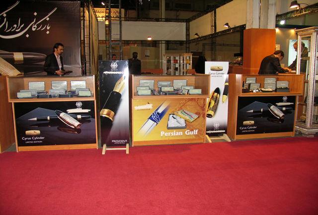 نمایشگاه بین المللی تبلیغات آغاز بکار کرد