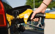 تیتر «دولت در اطلاع رسانی تصمیم بنزین مقصر است» کذب و نادرست است