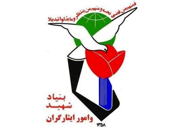اشتغال بازنشستگان در بنیاد شهید و امور ایثارگران صحت ندارد