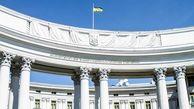 واکنش اوکراین به ربوده شدن هواپیمای این کشور