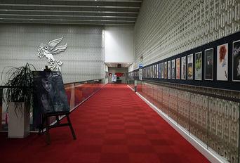 آخرین روز سیوهشتمین جشنواره جهانی فیلم فجر