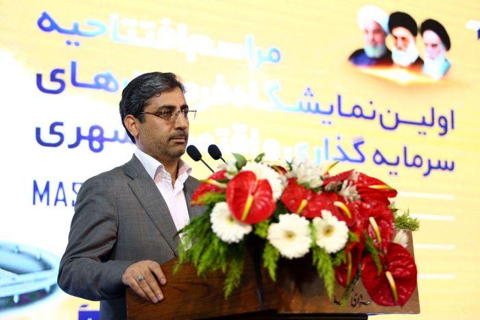 ۱۰۰ هزار میلیارد تومان سرمایه گذاری در مشهد