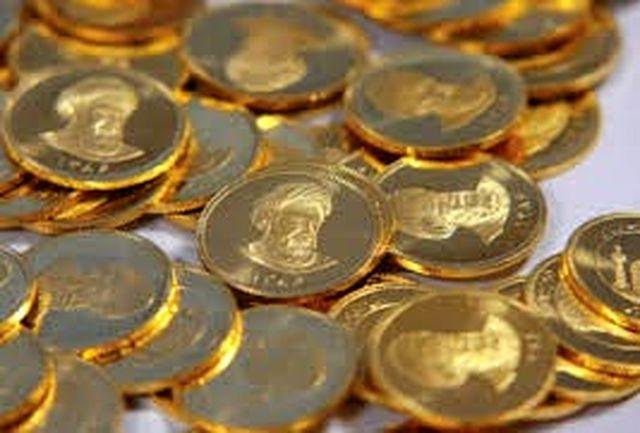 قیمت سکه و طلا امروز 13 خرداد/ روند کاهشی قیمتها