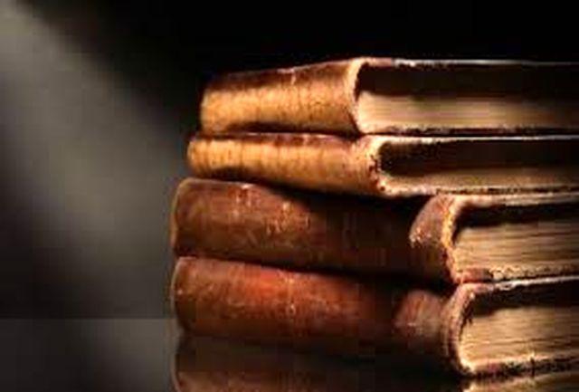 کتابهای چاپ سنگی و خطی در کتابخانههای اردبیل ساماندهی میشود