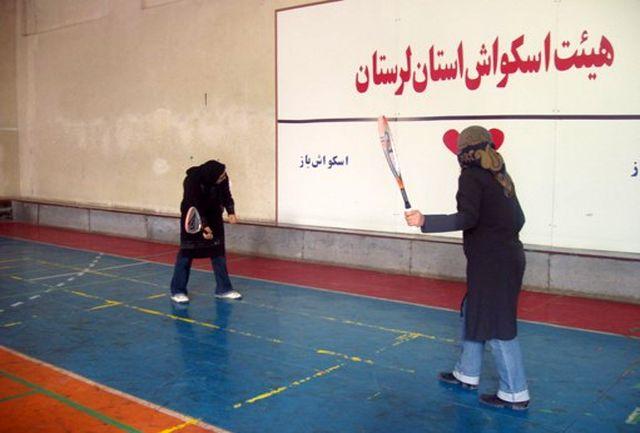 ورزشکاران لرستانی در انتظار افتتاح خانه اسکواش لرستان