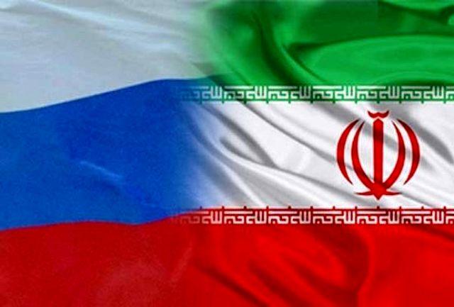 بیانیه وزارت خارجه روسیه درباره نشست کمیسیون مشترک برجام