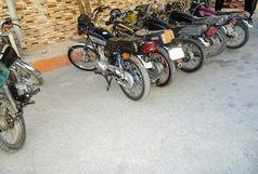 دستگیری باند سارقان موتور سیکلت و کشف ۹ دستگاه موتور