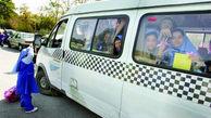آموزش رانندگان سرویس مدارس در ایلام