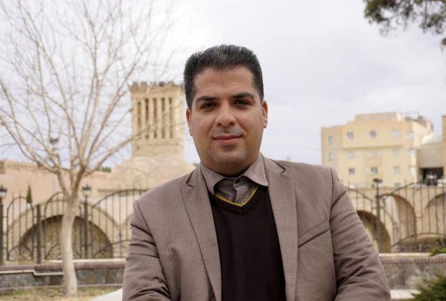 قضاوت کوبل داوری استان کرمان در لیگ یک
