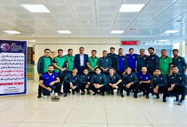 ورود تیم ملی فوتسال به ارومیه