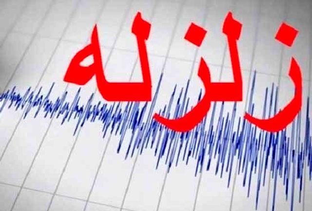 وقوع زلزله ۵.۲ ریشتری