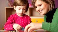 فرزندان از چه کسی هوش را به ارث می برند؟