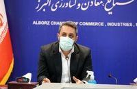 ممانعت دستگاه قضا از تعطیلی واحدهای تولیدی البرز / استقبال صنعتگران از نامه اخیر دادستان کرج