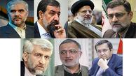 برنامه گفتوگوی نامزدهای ریاست جمهوری در شبکههای استانی