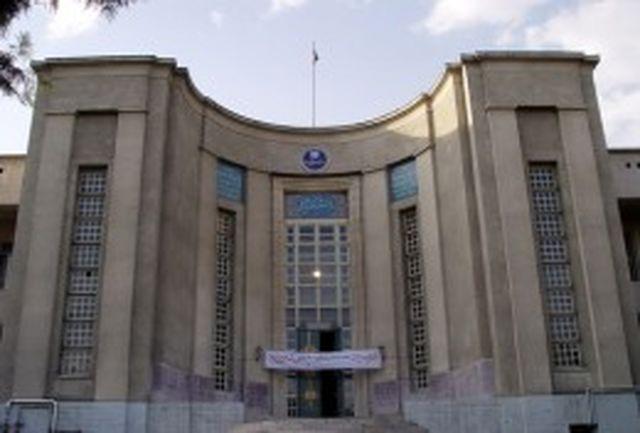 راهاندازی دوره دكتری تخصصی پژوهشی در دانشگاه علوم پزشکی تهران
