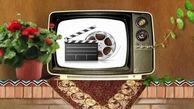 فیلم های سینمایی آخر هفته ی تابستانی اعلام شد