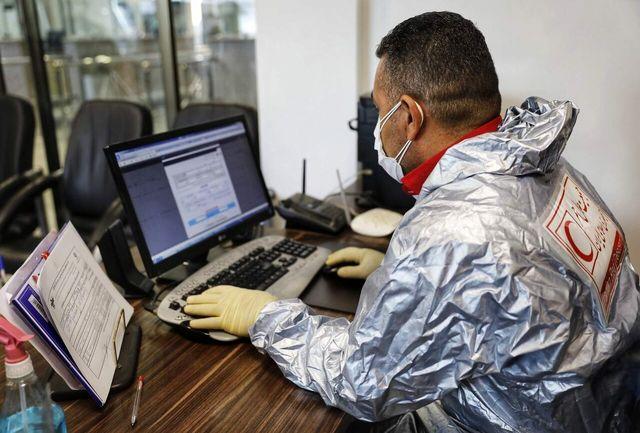 انجام بیش از ۱۸ هزار تست pcr در مبادی مرزی کشور