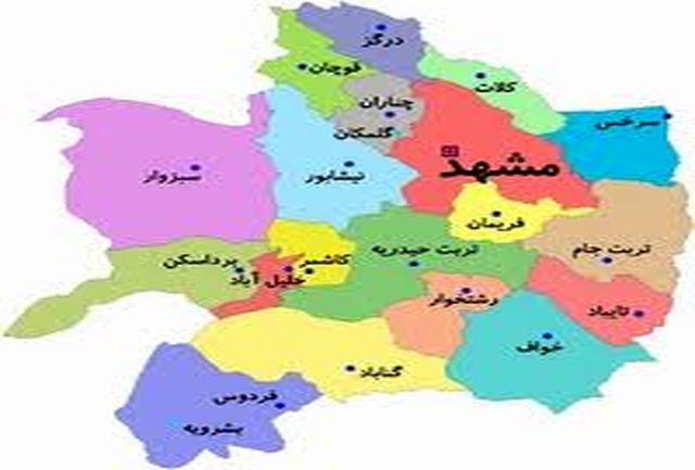 آخرین و جدیدترین رنگ بندی کرونایی استان خراسان رضوی