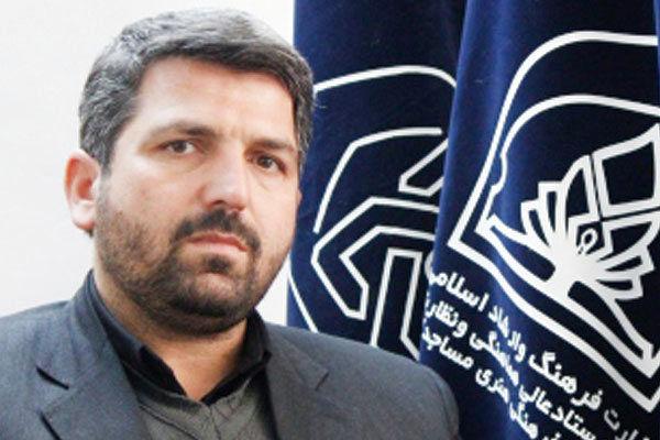 توزیع بیش از 800 بسته نذری عیدانه در عید قربان خراسان شمالی