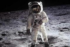 گرامیداشت پنجاهمین سال سفر انسان به ماه در اصفهان