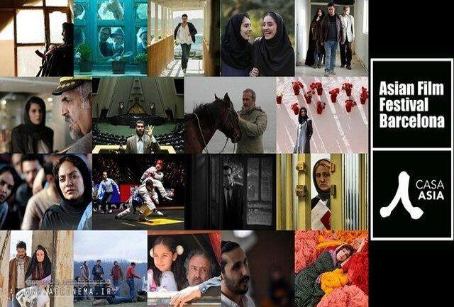 نمایش ۱۸ فیلم ایرانی در جشنواره فیلمهای آسیایی بارسلون