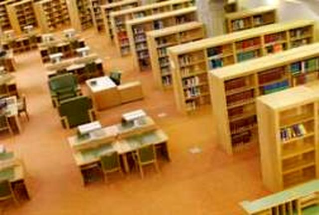 صد هزار منبع اطلاعاتی در کتابخانه ملی
