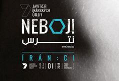 برگزیدگان جشنواره فیلمهای ایرانی پراگ معرفی شدند