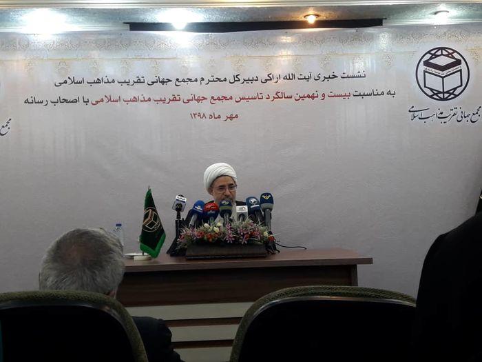 جمهوری اسلامی دست مستکبران را قطع کرده است/ مدت 40 سال در جنگیم/ گفتمان وحدت غالب است