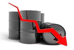 قیمت جهانی نفت امروز ۲۱ اردیبهشت / نفت برنت به ۶۷ دلار و ۸۴ سنت رسید