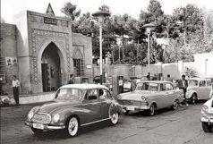 پمپ بنزین دروازه دولت موزه شد