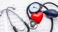 اولین دوره آموزش فشارخون به پزشکان عمومی به پایان رسید