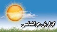 هشدار سازمان هواشناسی به گلستان و مازندران
