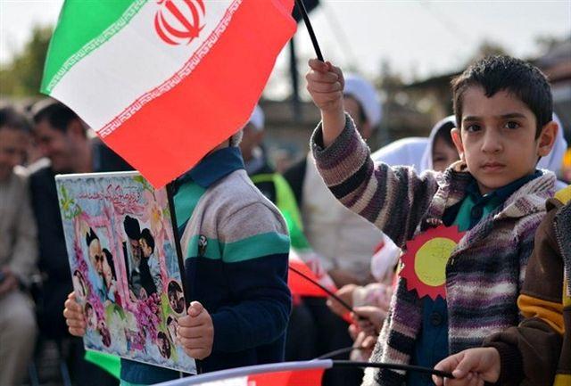 لغو مراسم سیزده آبان در استان کرمانشاه