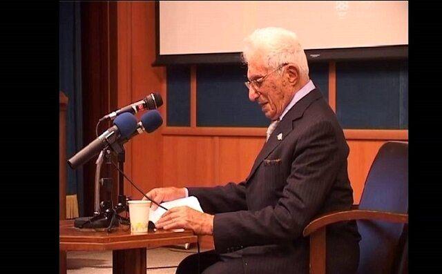 """آیین یادبود پروفسور فضل اله رضا در اصفهان/ اکران فیلم مستند """"عشق و علم"""""""