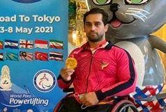 مدال طلای جعفری در جام جهانی پاراوزنهبرداری