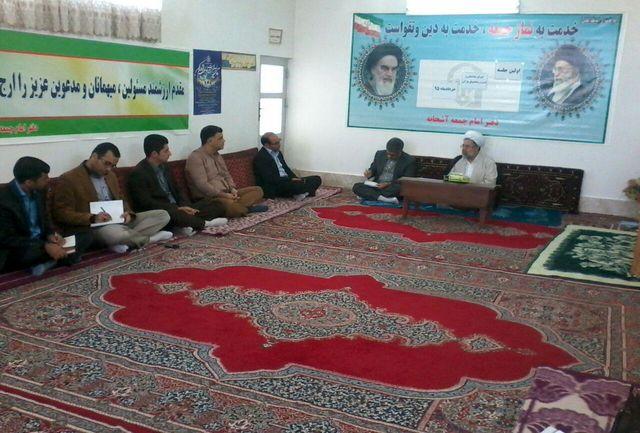 شورای هماهنگی و گسترش فعالیت های قرآنی مانه و سملقان فعال شد