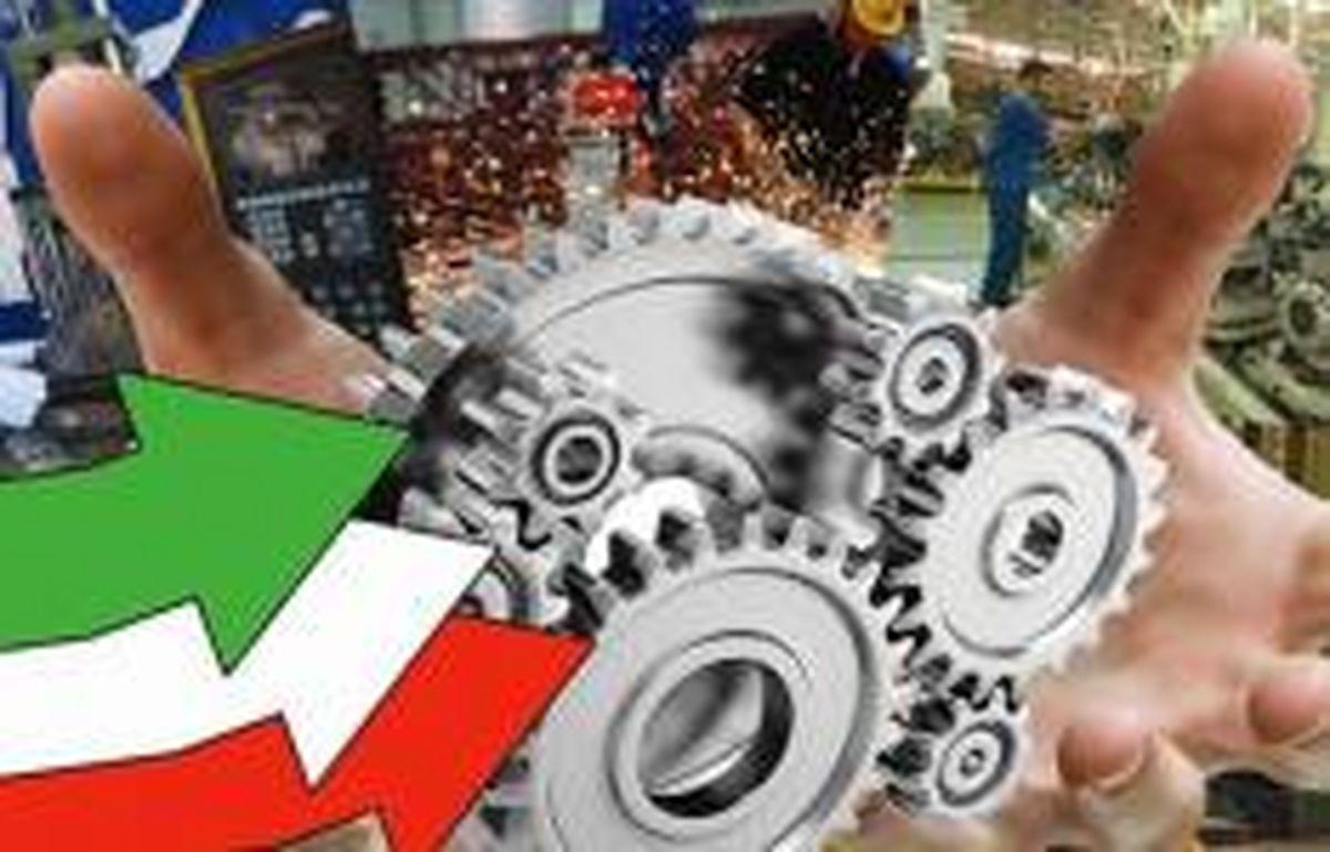 برنامهریزی وزارت صمت برای بهبود فضای کسب و کار بخش تولید و تجارت با سه راهکار ویژه
