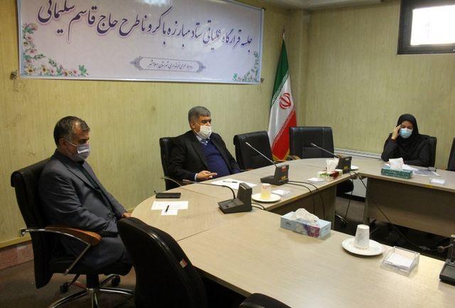 موفقیت طرح شهید حاج قاسم سلیمانی در گرو همراهی مردم/ نیروهای مرتبط با اجرای این طرح کارت شناسایی ویژه و معتبر خواهند داشت