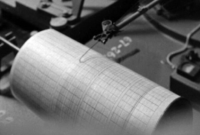 وقوع زمین لرزه شدید ۶.۳ ریشتر
