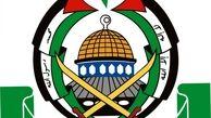 حماس اتهامات وزارت دادگستری آمریکا را رد کرد