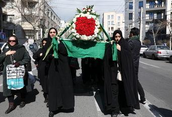 مراسم عزاداری سالروز شهادت حضرت فاطمه(س) در تهران