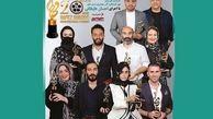 جشن حافظ با اجرای احسان علیخانی در شبکه نمایش خانگی